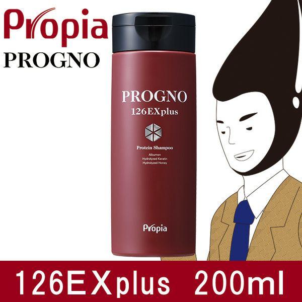 プログノ 126EX plus 200ml 【プロピア】1