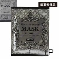 Mirrors Magic (ミラーズマジック) 薬用美白マスク 1P 医薬部外品 ※お試しキャンペーン 【YSD】