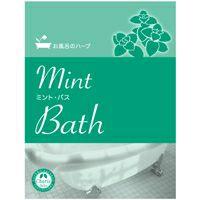 カリス お風呂のハーブ ミント 10g 【カリス成城】1