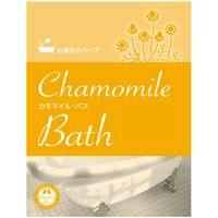 カリス お風呂のハーブ カモマイル 8g 【カリス成城】1