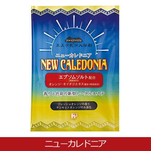 エステ気分アロマプレミアム ニューカレドニア 40g 【ヘルス】1