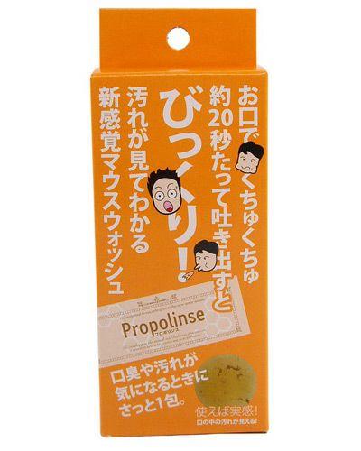 プロポリンスハンディパウチ 12ml×6包 【ピエラス】1