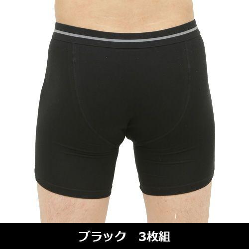 NEWフィフティーボクサーパンツ ブラック 3枚組 【渡嘉毛織】1
