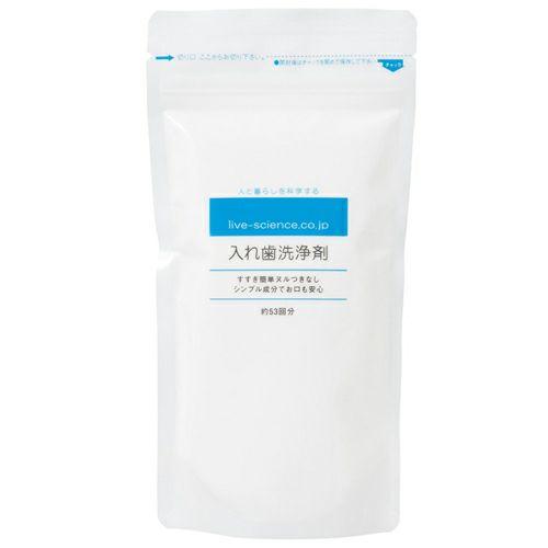 入れ歯洗浄剤 160g 【石けん百貨】1
