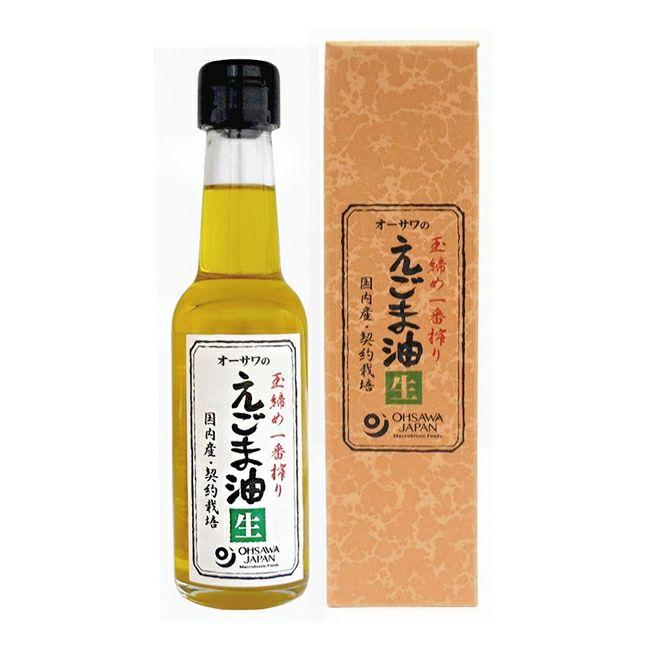 オーサワのえごま油(しそ油) 生 140g 【オーサワジャパン】1