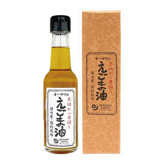 オーサワのえごま油(しそ油) 140g 【オーサワジャパン】1