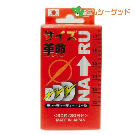 DDDナール 60粒 【ライフサポート】1