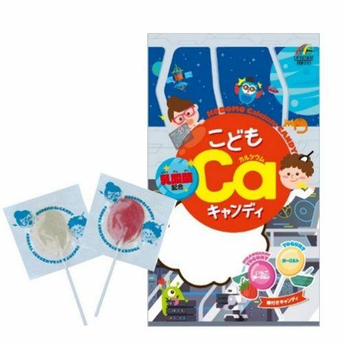 こどもカルシウム+乳酸菌キャンディ 10本 【ユニマットリケン】1