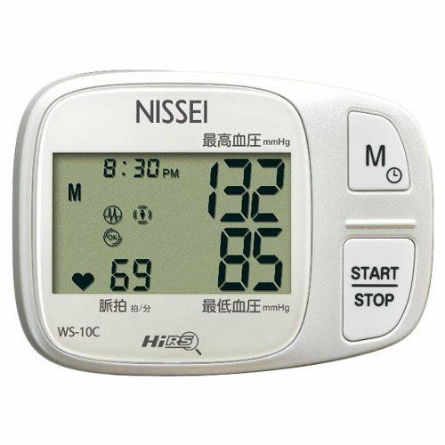 手首式デジタル血圧計 WS-10C 【日本精密機器】1