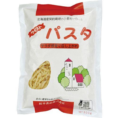 国内産 ツイストパスタ 300g 【桜井食品】1