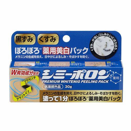 薬用美白ピーリング シミーポロン 30g 《医薬部外品》 【マイノロジ】1
