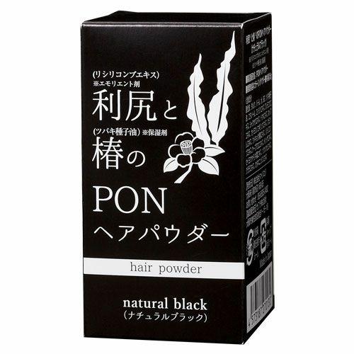 利尻と椿のPONヘアパウダー ナチュラルブラック 【マイノロジ】1