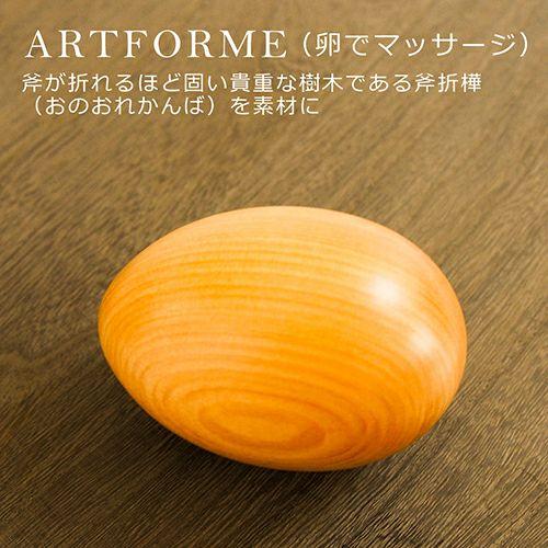 卵でマッサージ 【アートフォルム】1