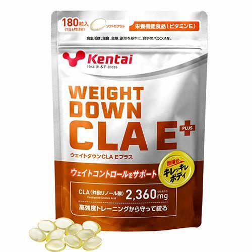 ケンタイ ウエイトダウンCLA E+ 720mg×180粒 【健康体力研究所 (kentai)】1