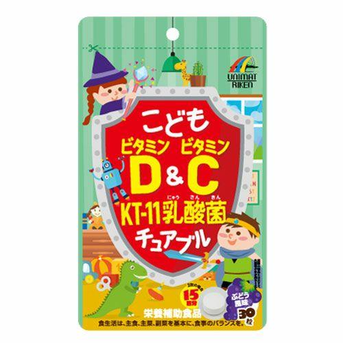 こどもビタミンD&C KT-11 乳酸菌チュアブル 30粒 【ユニマットリケン】1