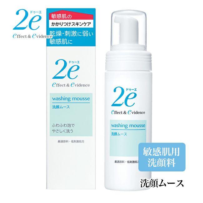 2e ドゥーエ 洗顔ムース 120ml 【資生堂薬品】