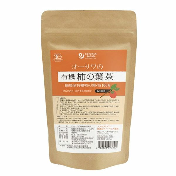オーサワの有機柿の葉茶 2g×20包 【オーサワジャパン】1