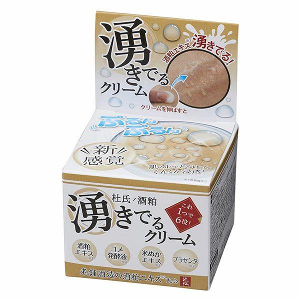 マイノロジ 杜氏ノ酒粕 湧きでるクリーム 50g 【マイノロジ】1