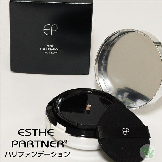 エステパートナー ハリファンデーション 15g (パフ2枚付) SPF30++ 【ナチュレ】