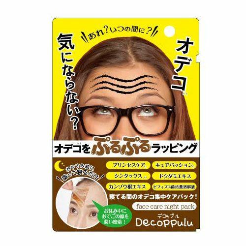 マイノロジ デコップル 30g 【マイノロジ】1