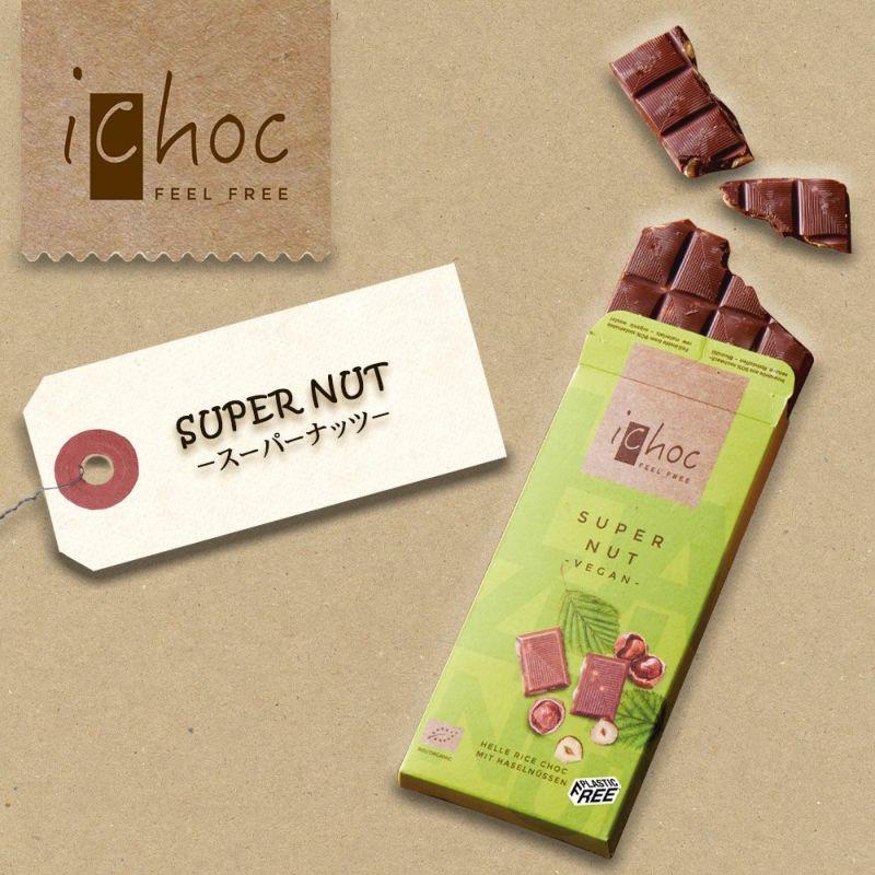 アイチョコ iChoc オーガニックチョコレート スーパーナッツ 80g 【むそう商事】1