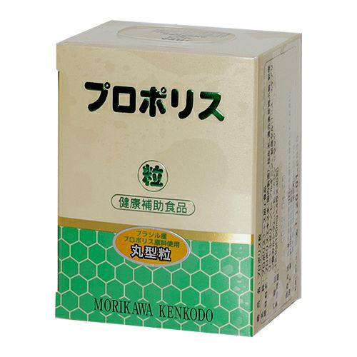 プロポリス粒 4粒×30包 【森川健康堂】1