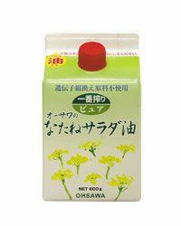 オーサワのなたねサラダ油(紙パック) 600g 【オーサワジャパン】1