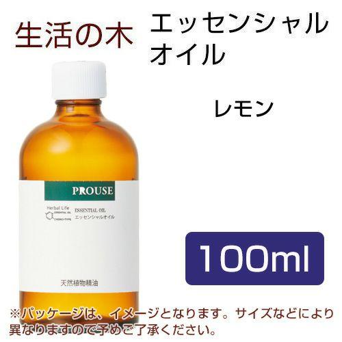 生活の木 レモン 100ml 【生活の木】1