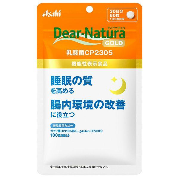 ディアナチュラゴールド 乳酸菌CP2305 60粒 [機能性表示食品] 【アサヒグループ食品】1