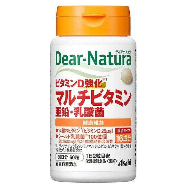 ディアナチュラ ビタミンD強化マルチビタミン・亜鉛・乳酸菌 60粒 【アサヒグループ食品】1
