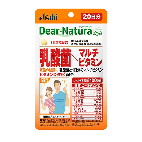 ディアナチュラスタイル 乳酸菌×マルチビタミン 40粒 【アサヒグループ食品】1