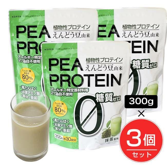 うすき製薬 えんどう豆プロテイン 抹茶味 300g×3個セット