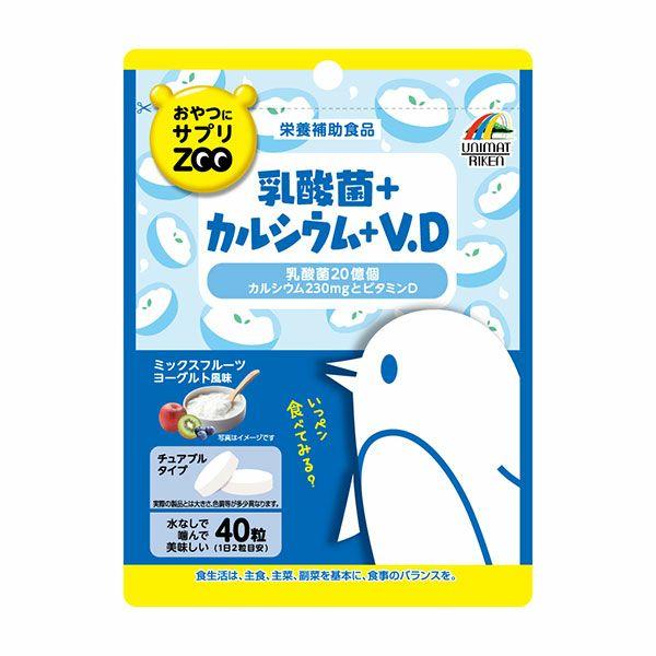 おやつにサプリZOO 乳酸菌+カルシウム+V.D 40粒 【ユニマットリケン】1